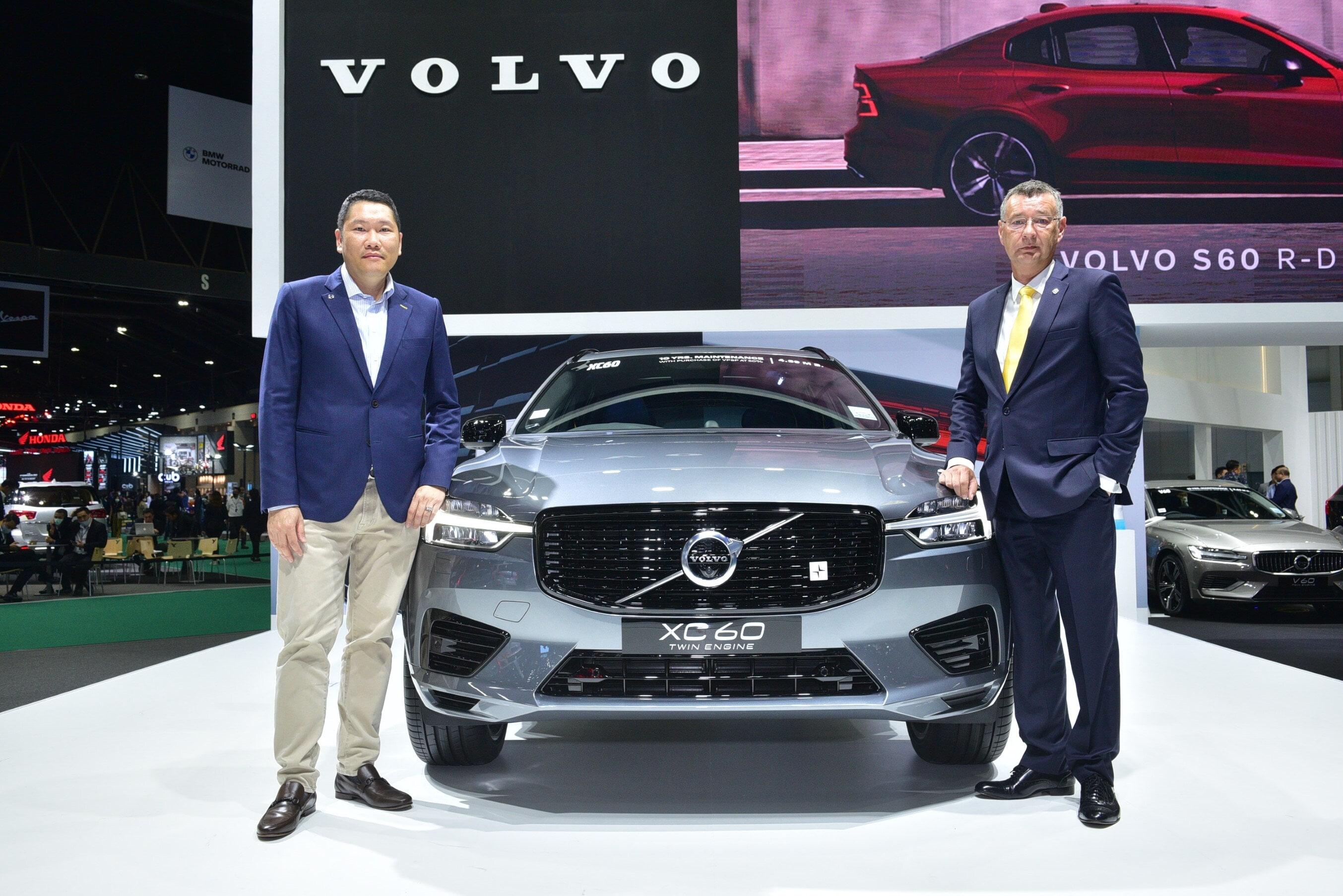Volvo Motor Show 2020 Volvo Cars