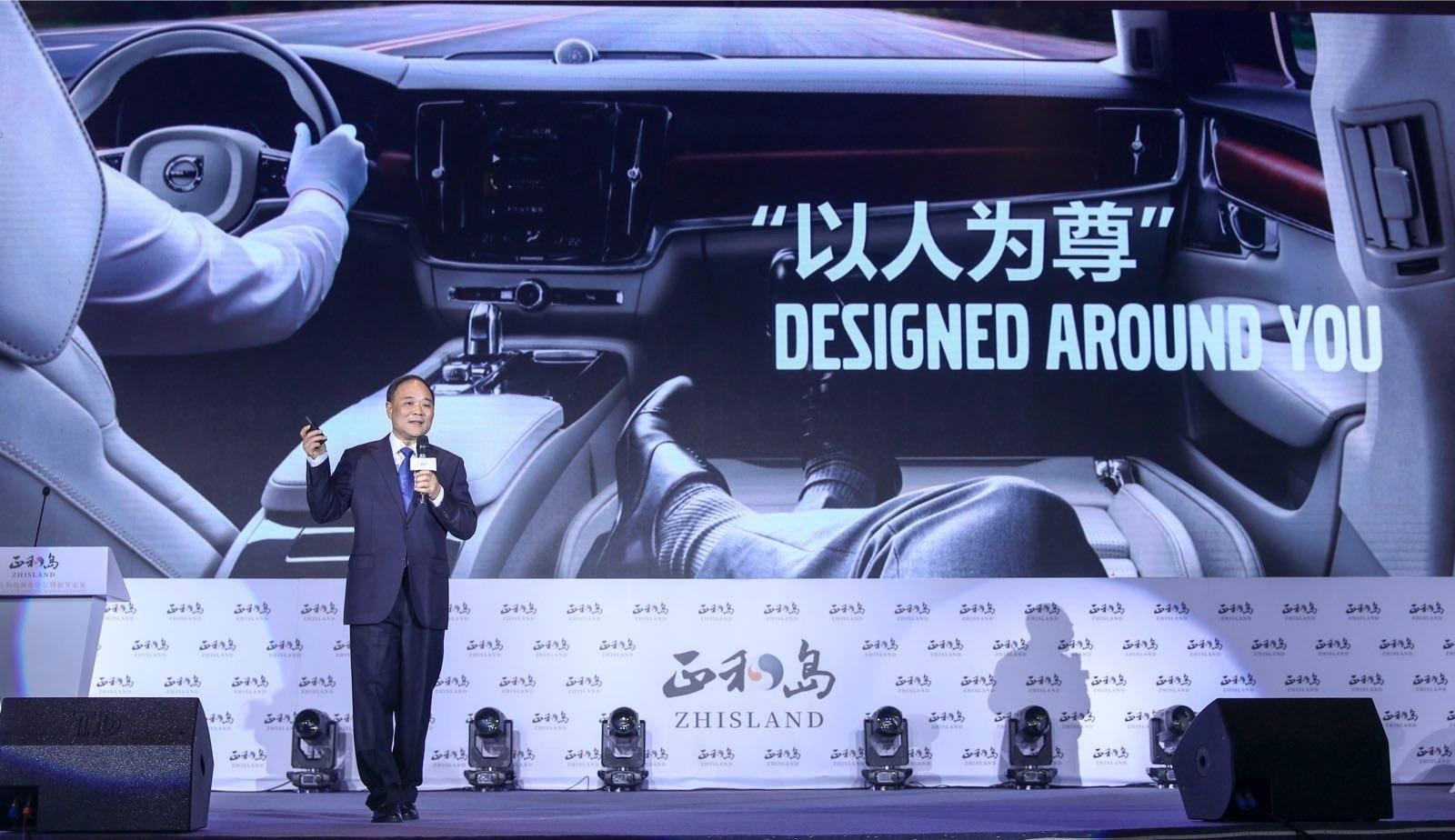 创·新时代荣誉之上沃尔沃S90荣誉版与企业家共迎新年