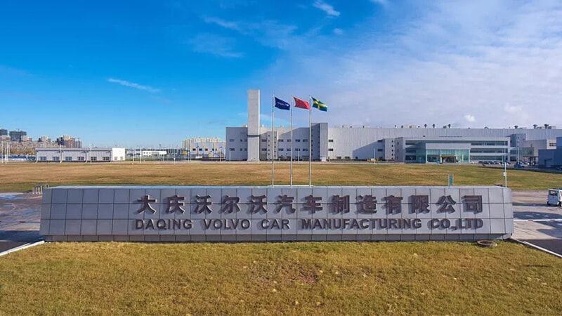 继往开来,以青春的姿态前行——沃尔沃汽车亚太区总裁袁小林2019新春贺词
