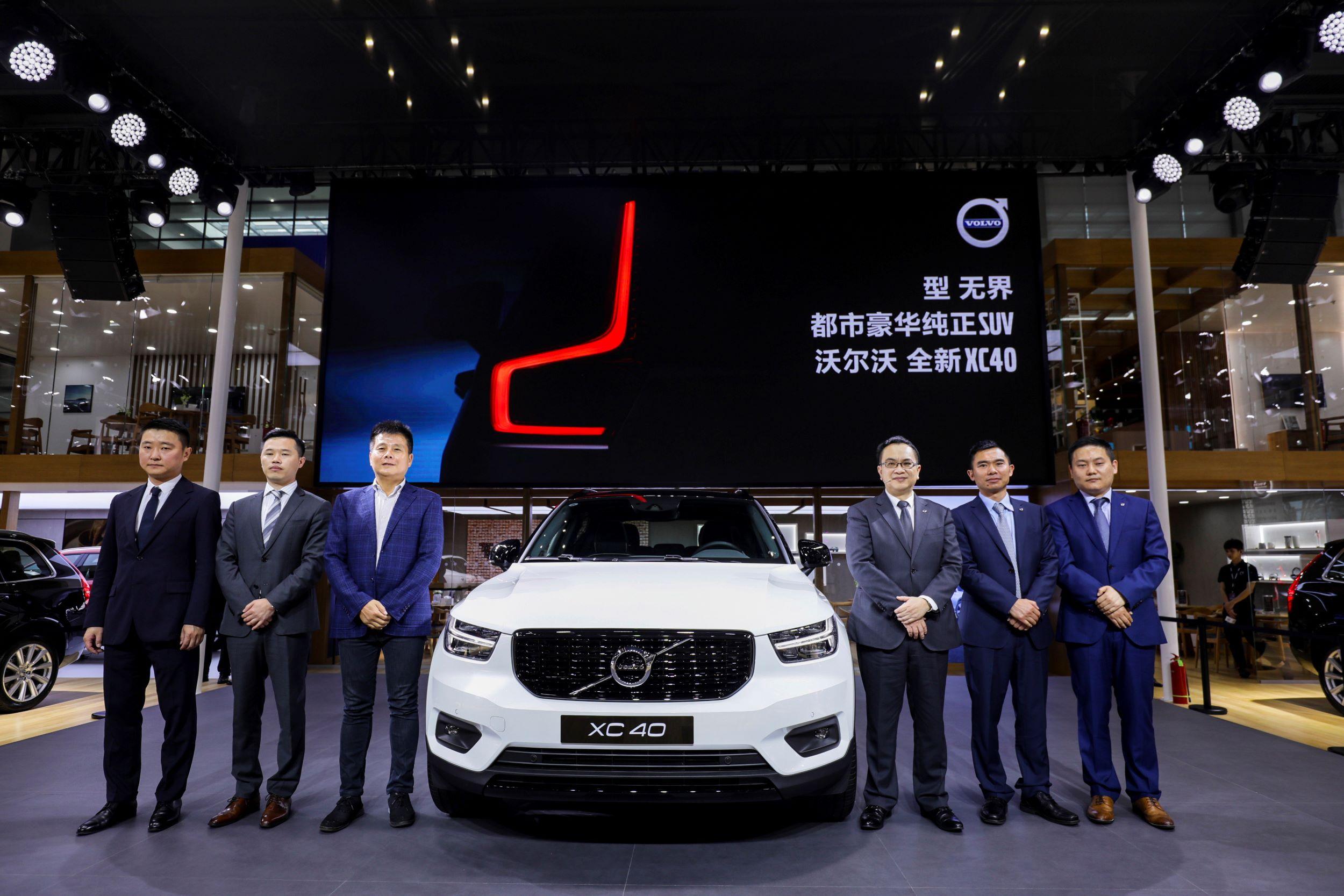 全新XC40耀目登陆华南沃尔沃汽车型动深港澳车展