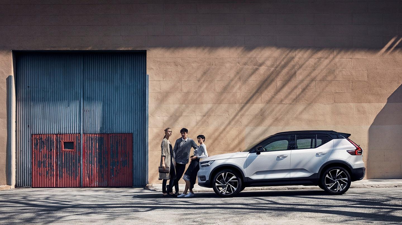 Careers Volvo Car Group